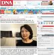 Maladie de Lyme : le tribunal ordonne une enquête