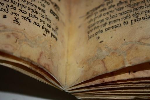 Livre d'Ester du XVIIIème siècle