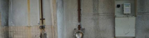 Les toilettes. (Photo CGLPL)