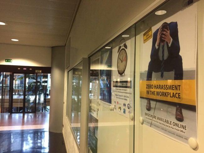 Le comité anti-harcèlement au Parlement européen pour les députés et les assistants a été mis en place en 2014. (Photo CS / Rue89 Strasbourg / cc)