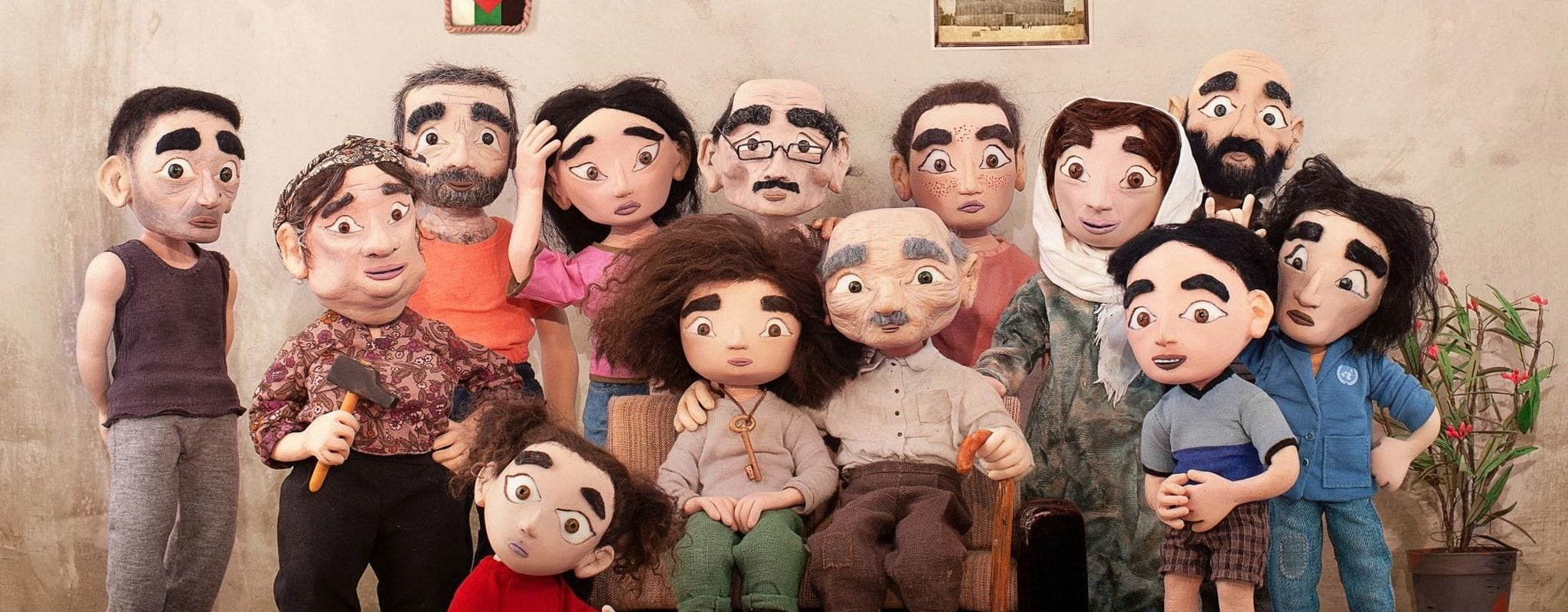 Gagnez des places pour Wardi, film d'animation sur l'exil palestinien, jeudi